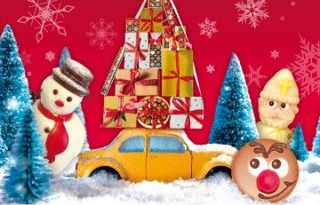 Wenschitz Weihnachtskatalog Vorschau